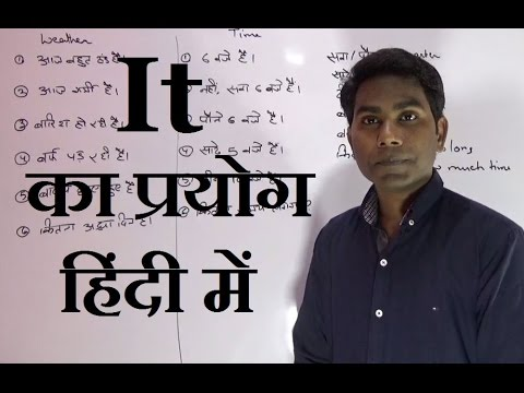 "Use of ""It"" in English 