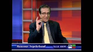 منصور سپهربند و رحیم شهریاری در برنامه تاک شو از شبکه تلویزیون ایران