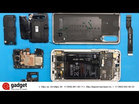 Разбор Xiaomi Mi 9 Lite / Xiaomi Mi 9 Lite TearDown