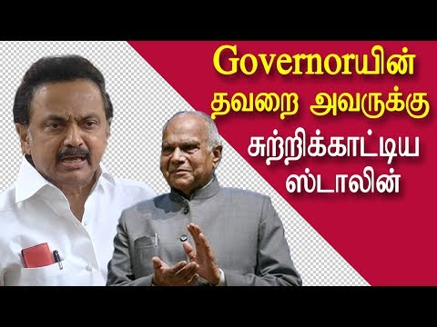 mk stalin meets governor on appointing vc of law university tamil live news, tamil news live redpix