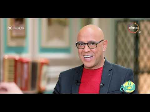 8 الصبح - حوار خاص مع الفنان ( أشرف عبد الباقي ) مع الإعلامية الجميلة ( رحمة خالد )