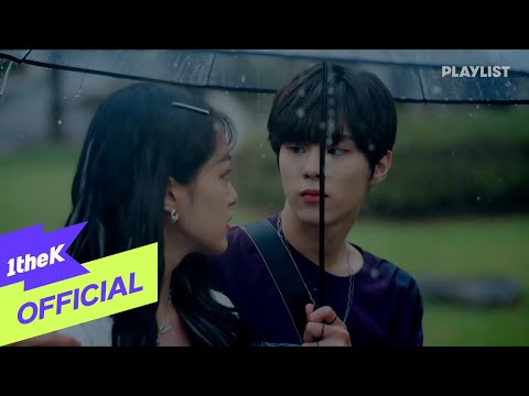[MV] GRAY(그레이) _ Just Like The Rain (Twenty-Twenty(트웬티트웬티) Part.2)