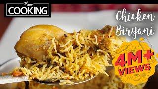 chicken biryani recipe in hindi