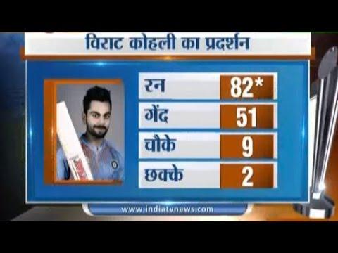 India vs Australia, T20 World Cup 2016: Team India Beat Australia, Virat Kohli Was MoM