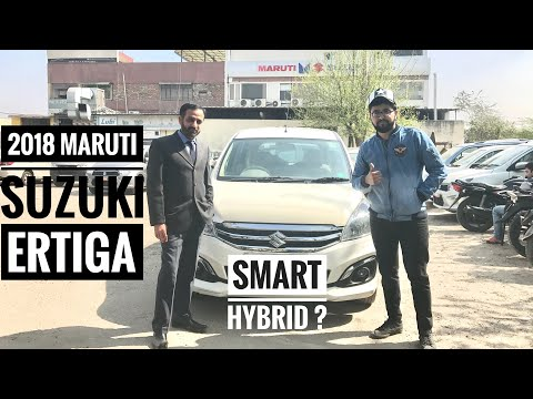 2018 Maruti Suzuki Ertiga | Maruti Suzuki Ertiga 2018 | 2018 Maruti Ertiga Features