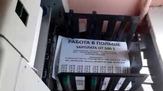 Печать на ризографе Днепропетровск(Типография Арбуз оказывает услуги по печати на ризографе листовок, объявлений, бланков, методичек и книг...., 2015-06-12T14:53:39.000Z)