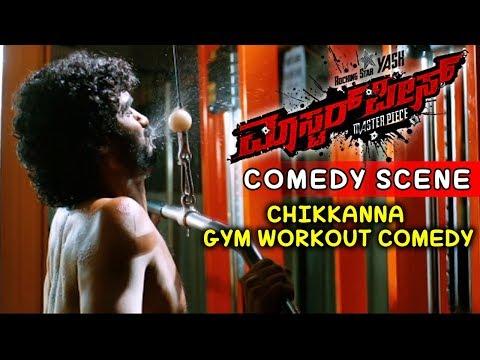 Chikkanna Comedy Scenes | Chikkanna in gym...