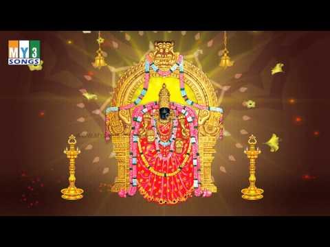 Sri Padmavathi Lakshmi Suprabhatam - Sri Padmavathi Ammavari Songs