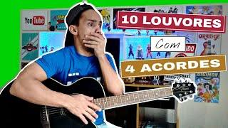 10 MÚSICAS GOSPEL com apenas G D Em C  LOUVORES TOP 1 SEQUÊNCIA de 4 ACORDES ( 10 Músicas Gospel )