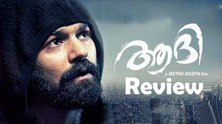 Aadhi Malayalam Movie Review | Pranav Mohanlal | Jeethu joseph