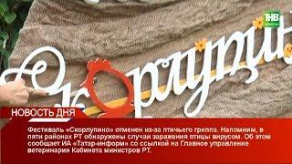 Новость дня 19/07/18 #1 ТНВ