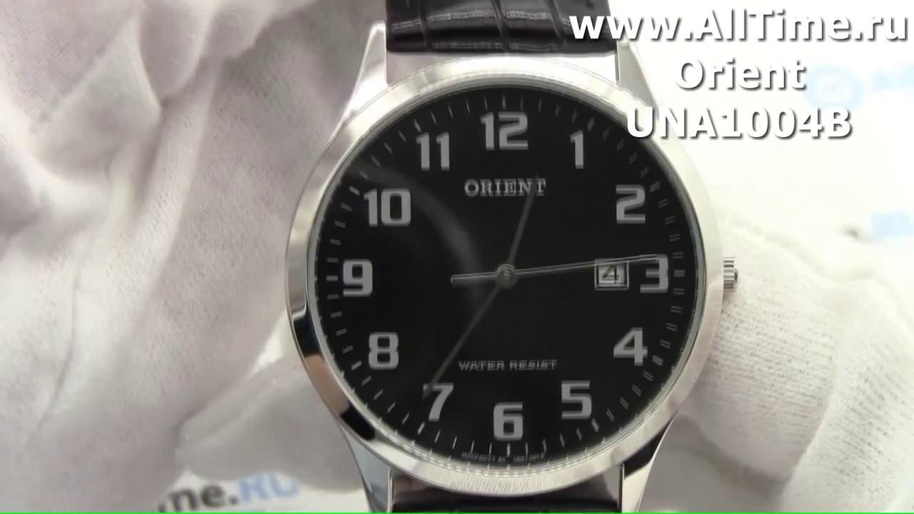 Широкий выбор японских часов в каталоге на сайте tempusshop. Ru. Заказать японские наручные часы для мужчин и женщин в москве по доступной цене.