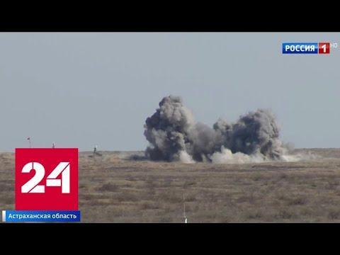 """Учения """"Центр"""": военные отрабатывают оборону и контратакующие действия - Россия 24"""