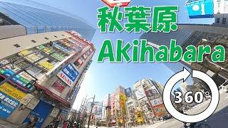 日本最大の電気街であり,アニメ・ゲームショップが多く立ち並び,AKB48の劇場が存在するサブ(ポップ)カルチャーの発信地 秋葉原には変遷の歴史があり,江戸幕府二 ...