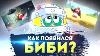 Разоблачение новой серии Смешариков! /// Как по правде появился Биби!