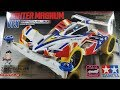 Download Video 【ミニ四駆】Tamiya Mini 4WD Kits: Fighter Magnum VFX Premium 95432