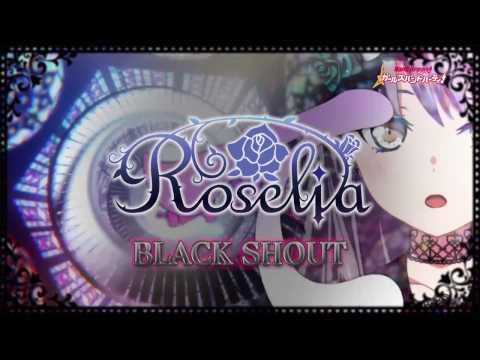 Roselia 1st SingleCD 「BLACK SHOUT」CM