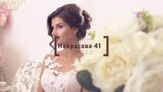 Свадебный салон Торжество