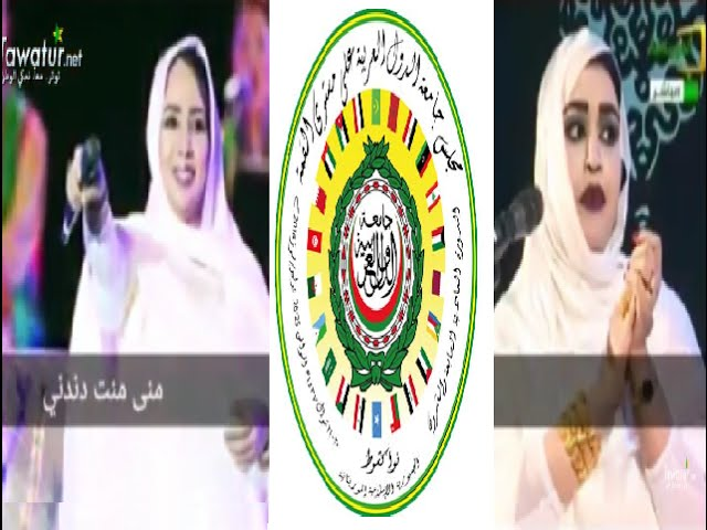 نشيد #القمة-العربية  -  أداء: كرمي آبه، منى دندني - مشاركة: رشيد ميداح، ول آو ابيسيف- تلحين عرفات