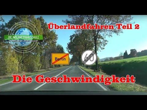 Überlandfahren Teil 2 - Geschwindigkeit - Fahrstunde - Führerschein - Prüfungsfahrt