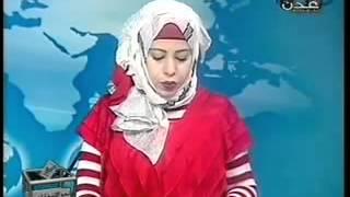 Yemen. La Journaliste et le Français.