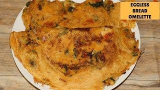 Eggless Bread Omelette Recipe | Indian Street Style No Egg Veg Bread Omelets| Eggless  Omelette