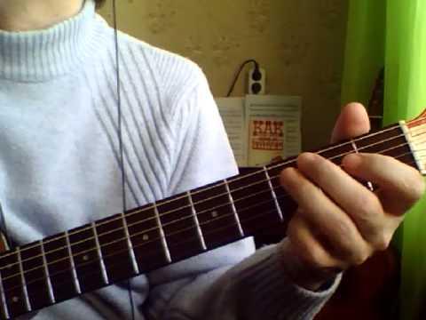 Синяя вечность (Муслим Магомаев) Аккорды на гитаре