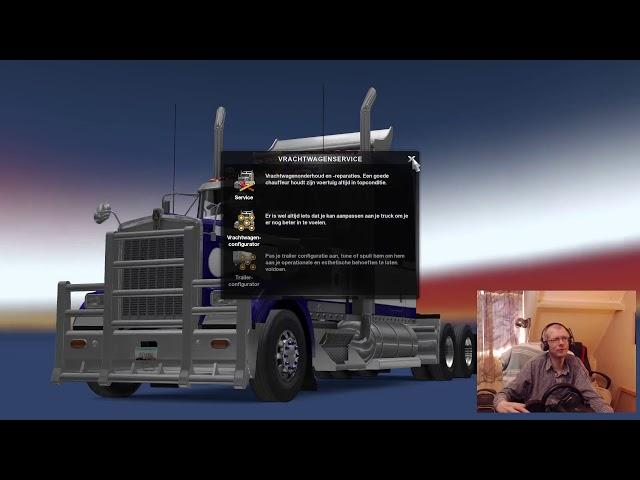 truck skin ats