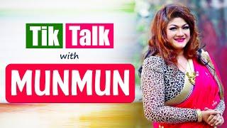 Tik Talk with Munmun | Episode 49