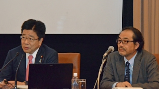加藤勝信 働き方改革担当大臣 2017.2.6