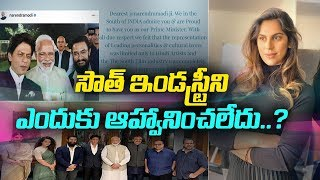 Ram Charan's Wife Upasana Questions PM Modi For Limiting 'cultural icons' Only To Hindi Artists| ABN