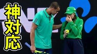【全豪オープン2016】試合中にツォンガが見せた紳士な行動に拍手喝采!