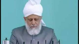 Friday Sermon: 14th May 2010 - Part 4 (Urdu)