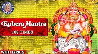 Kubera Mantra 108 Times | Popular Kubera Mantra To Attract Money, Wealth & Cash | कुबेर मंत्रा