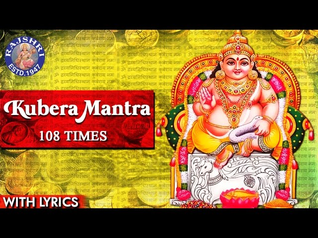 7 Kubera Mantras: Power, Benefits and Procedure – Mystical Bee