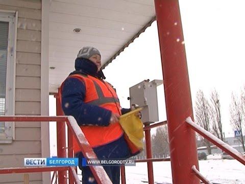 ГТРК Белгород - В регионе проходит операция «Безопасный переезд»