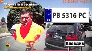 ТариКАТ Парад: Най-опасните изпреварвания и нагло шофиране в забранени места