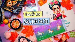20 ИДЕЙ BACK TO SCHOOL 2019  📌 Снова в школу | ПОКУПКИ КАНЦЕЛЯРИИ к ШКОЛЕ и УНИВЕРУ