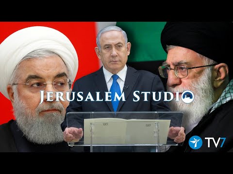 Israel's Expected Strategy To Thwart Iran's Nuclear Activities – Jerusalem Studio 561