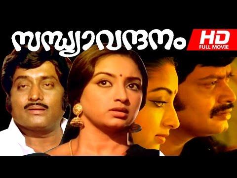 Malayalam Full Movie | Sandhya Vandanam [ HD ] | Ft. Sukumaran, M.G.Soman, Lakshmi