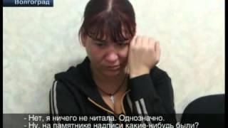 В Волгограде задержали проститутку-вандала