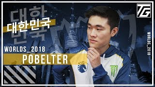 Pobelter explains why fans shouldn't give up on Team Liquid yet