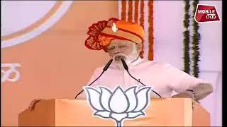 महाराष्ट्र के अहमदनगर से पीएम मोदी की जनसभा LIVE | News Tak