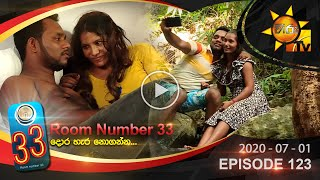 Room Number 33 | Episode 123 | 2020-07-01 Thumbnail