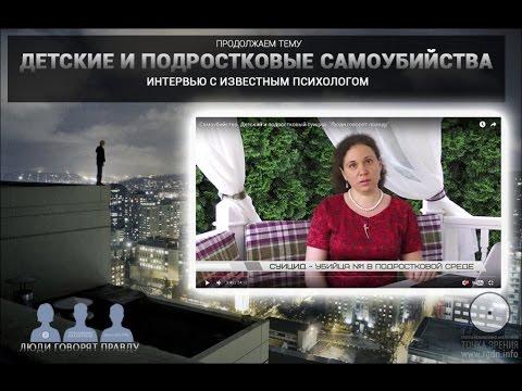 В Москве поймали 26-летнего администратора «группы смерти