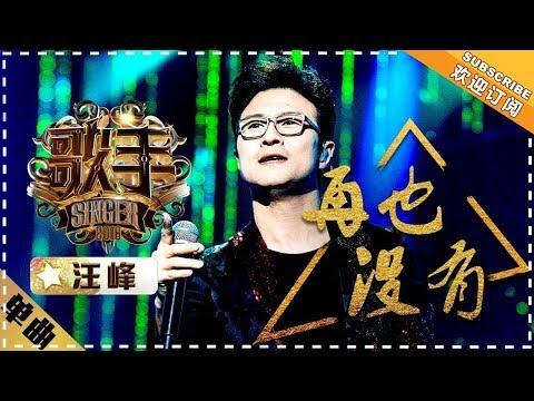 Popular Videos - Wang Feng