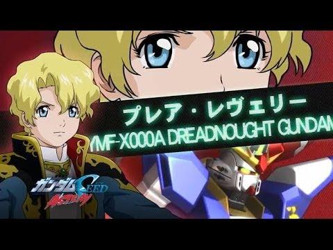 EXVSMB ドレッドノートガンダム (Xアストレイ) すかしコン