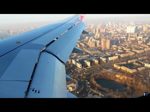 [HD] Airbus A320 Landing at IEV (Kiev/Zhuliany) RWY 26