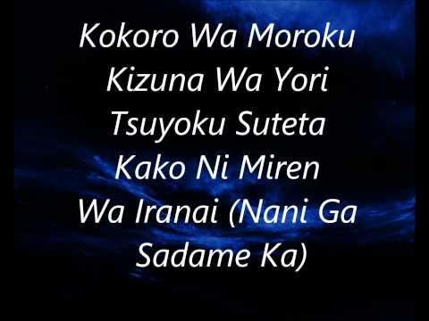 Asgard lyrics by Yousei Teikoku