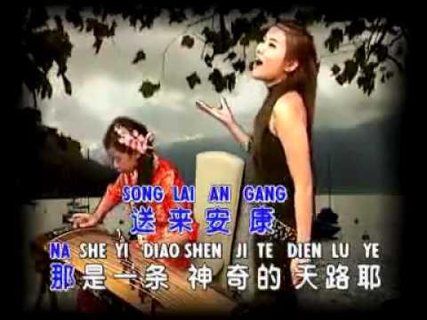 Huang Jia Jia 黃佳佳 Tian Lu 天路 Heaven Road